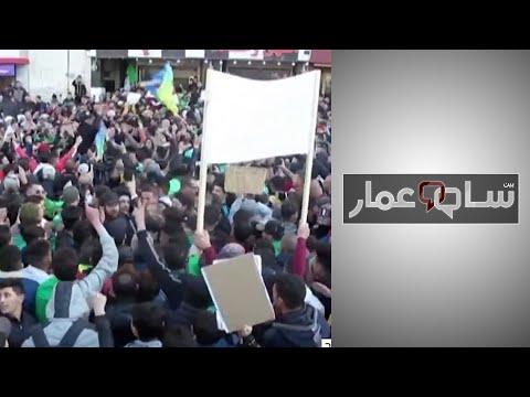 بين سام وعمار: استرضاءً للإسلاميين..  إلغاء مادة حرية المعتقد من الدستور الجزائري