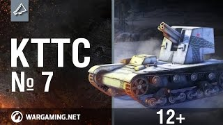 World of Tanks.