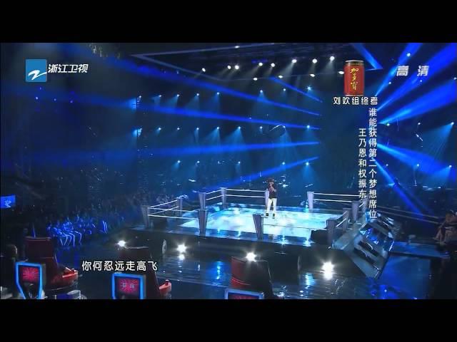 王乃恩 慢慢 720p