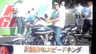 ヒロミと愛車のZ1.