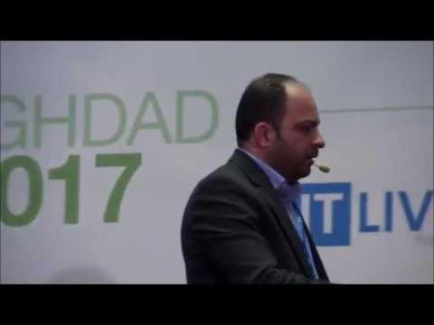 IT LIVE IRAQ 2017 (IT Management)