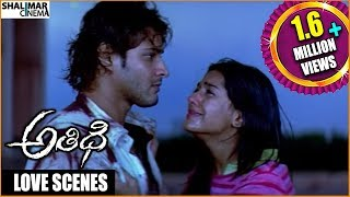 Athidi Movie || Mahesh Babu & Amrita Rao Beautiful Love Scenes
