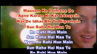 sun-raha-hai-instrumental-karaokecourtesy-csv-sounds