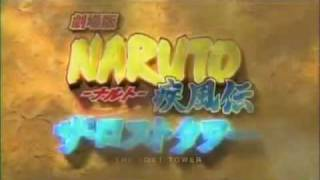 Naruto Shippuden Movie 4 Trailer(Magyarfelirat)