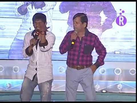 15th Yanam People Festival in 2017 Comedy Script - R Factory