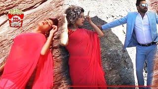 দেখুন শ্যূটিং দৃশ্যে কিভাবে পোজ দিচ্ছে মাহি,আর কোথাও দেখতে পাবেন না | Music Video Making
