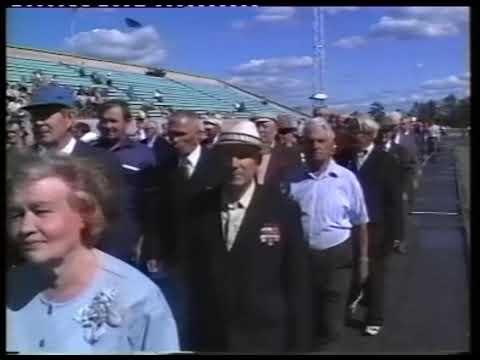 40-летие Снежинска. 1997 год.