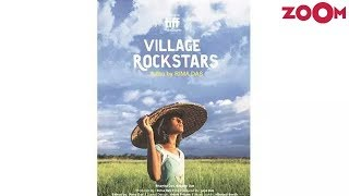Assamese film 'Village Rockstars' to be India's Oscars 2019 Entry | Bollywood News