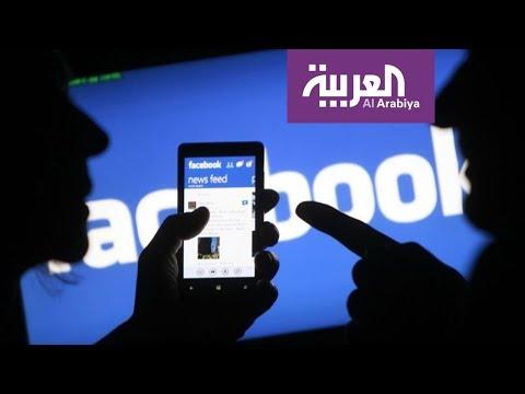 صباح العربية | فيسبوك ينجح في لم شمل عائلة بنغلادشية  - 12:00-2020 / 1 / 21
