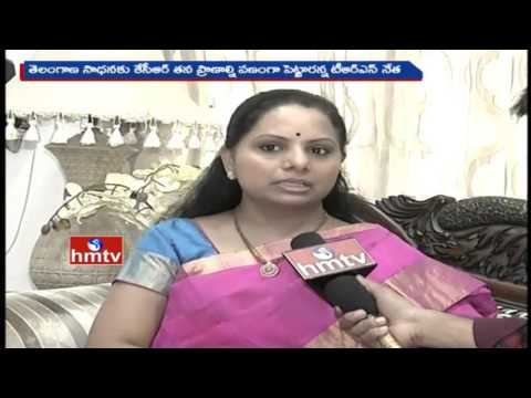 MP Kavitha Face to Face on TRS Party Plenary Meeting | Khammam District | HMTV