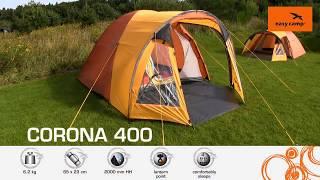 Обзор палатки Easy Camp Corona 400 Orange
