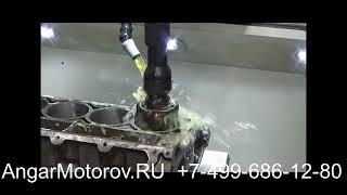 Ремонт Блока Цилиндров двигателя Фольксваген Бора Гольф Туарег Джетта Тигуан Тоуран Пассат 1.4 1.8 2