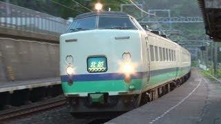 はくたかと北越 通過速度の比較 有間川駅S字カーブ