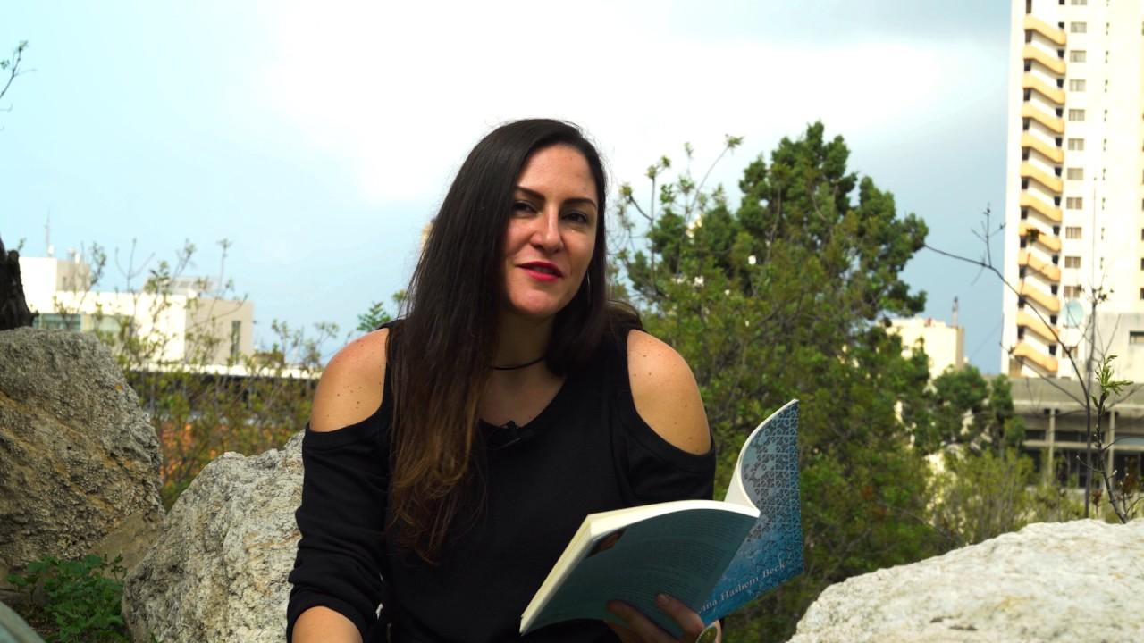 Select Videos Zeina Hashem Beck