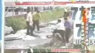 不可思議的世界-南投草屯7人齊死離奇車禍