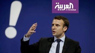 لماذا تعتبر حظوظ ماكرون اكبر من لوبن لرئاسة فرنسا؟