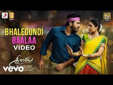 Sreekaram - Bhalegundi Baalaa Video | Sharwanand | Kishor B | Mickey J. Meyer