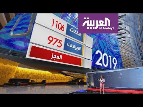 نشرة الرابعة | ميزانية سعودية تريليونية  - نشر قبل 42 دقيقة