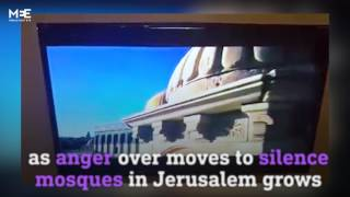 Hackers broadcast Islamic call to prayer on Israeli TV