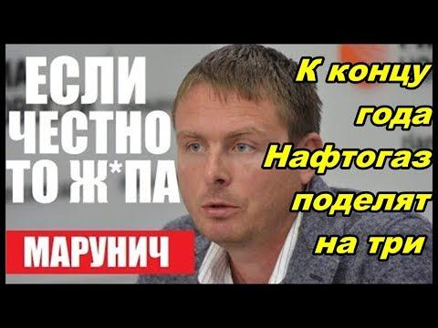 Киев проиграл газовую