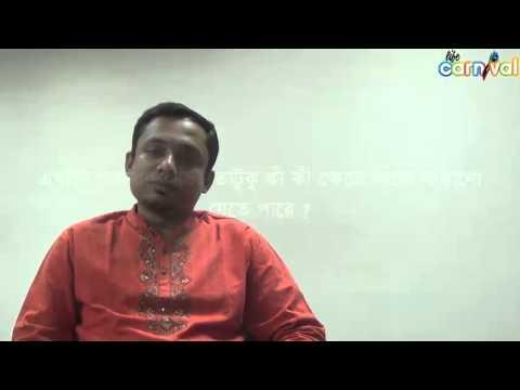 Md  Golam Kebria Sarkar , Deputy Executive Producer , Program , Radio abc , FM 89 2