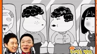 제가 3차 컬투쇼 ucc 컨테스트 - 컬투쇼 레전드 사연 (버스 안 드라마 극장)