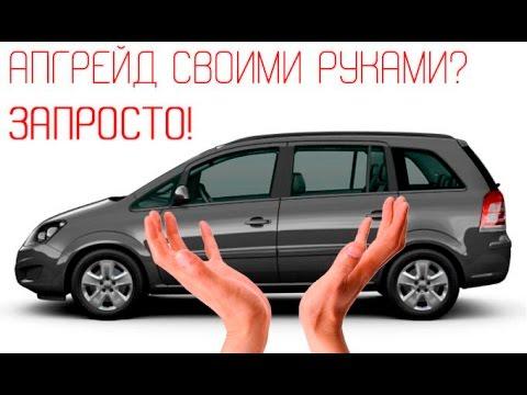 Opel Zafira А плохо включается 1 скорость