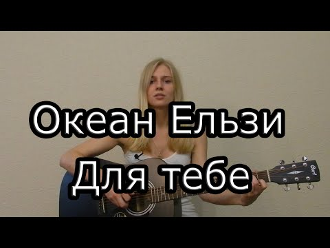 - слушать музыку онлайн бесплатно