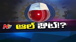 Special Report On Lodha Committee Recommendations To BCCI | NTV