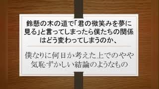 https://plaza.rakuten.co.jp/daimyouou/diary/201804080000/ 宇多田ヒ...