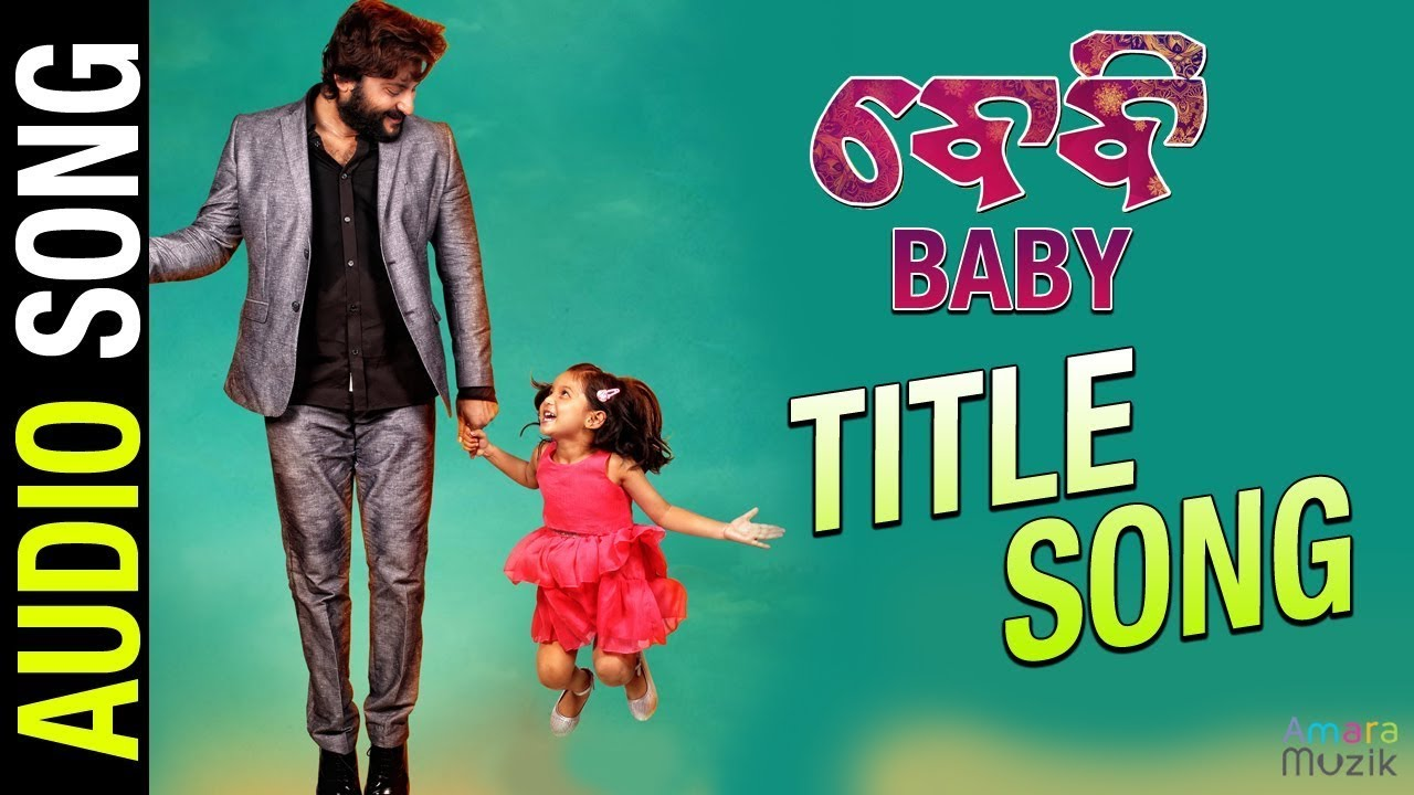 babytitle odia song