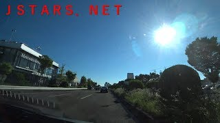 JSTARS.NET国道4号線、仙台バイパス、六丁の目交差点から運転免許センター交差点まで。仙台市内をドライブ。SONY FDR-X3000R【車載動画】写真集『ベスト版』発売中! thumbnail