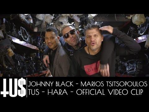 Tus x Marios Tsitsopoulos x Johnny Black - Hara - Official Video Clip