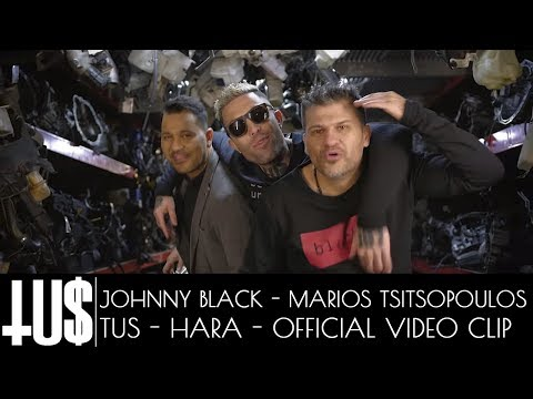 Tus x Marios Tsitsopoulos x Johnny Black - Hara - Official Video Clip