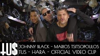 Смотреть клип Tus X Marios Tsitsopoulos X Johnny Black - Hara