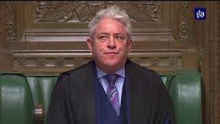 تحذيرات من خروج بريطانيا من الاتحاد الأوروبي بدون اتفاق بحال رفض البرلمان - (10-1-2019)