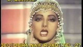 *SRIDEVI* Mera Kaha Manoge - Asha Bhosle - |GURUDEV|
