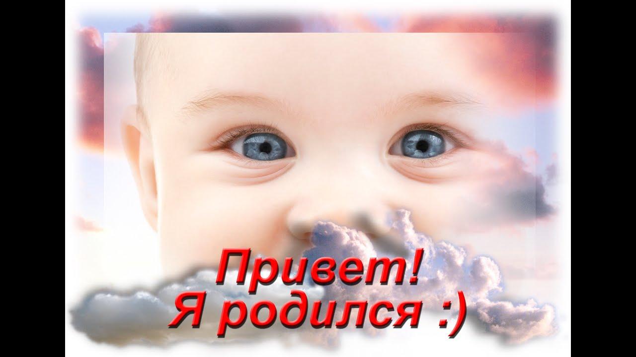 Прикольные поздравления с новорожденным бабушке 123