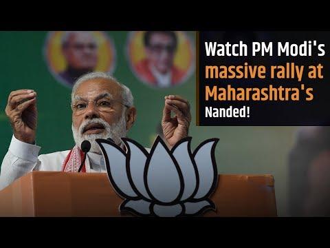 PM Modi addresses Public Meeting at Nanded, Maharashtra