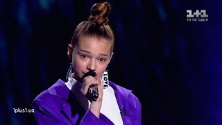 "Mariya Mahylnaya - ""UVLYUVT"" - Blind Audition - Voice.Kids - season 5"