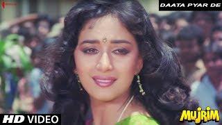 Mujrim | Full Songs HD | Madhuri Dixit, Mithun Chakraborty, Shakti Kapoor