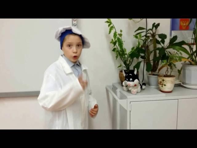 Изображение предпросмотра прочтения – ВладимирПавловский читает произведение «Кот и повар» И.А.Крылова