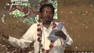Zafar Aazmi Jalalpuri At Jashn-e-Zehra Machligaon 2013-2014