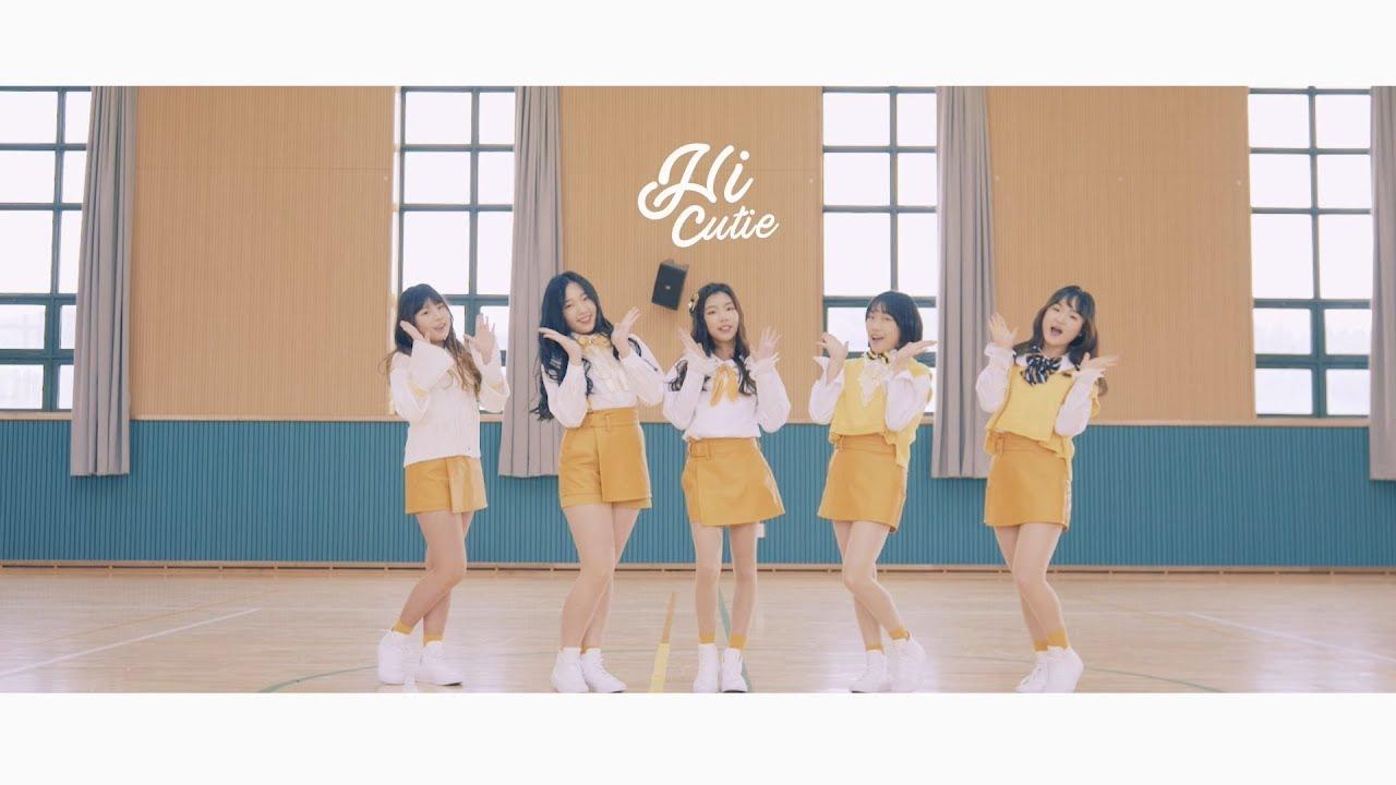 [MV] 하이큐티(HI CUTIE) - 중2병 (8th Grade Syndrome) Official Music Video English Sub