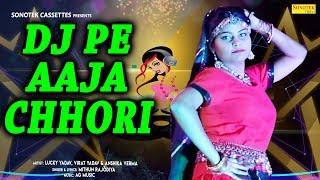 DJ Pe Aaja Chhori | Anshika Verma & Lucky Yadav,Virat Yadav | Haryanvi Song | Latest Haryanvi 2019