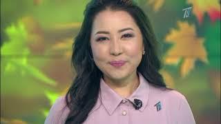 Доброе утро, Казахстан! Выпуск от 18.10.2017