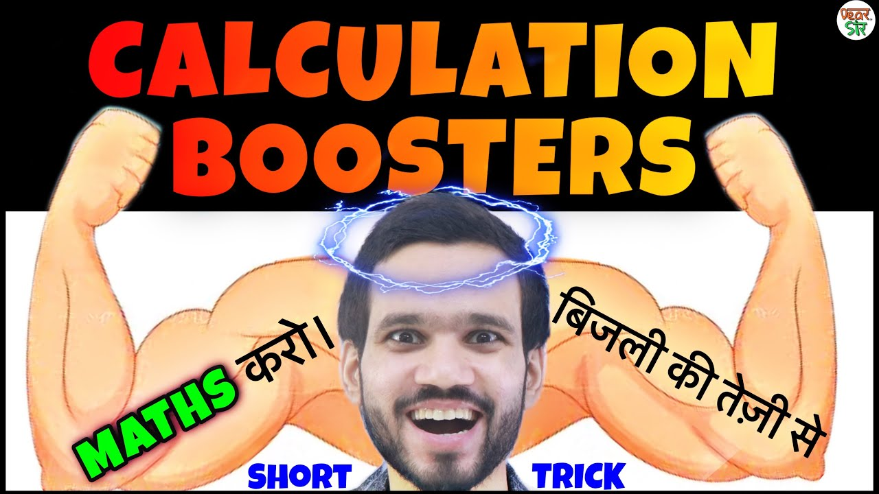 Exclusive 2021 Calculation Booster | Maths Tricks | Vedic Maths Tricks For Fast Calculation | Math
