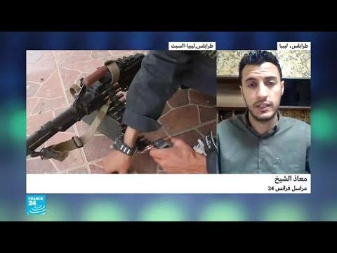 هدوء نسبي في ضواحي طرابلس بعد ليلة مليئة بأصوات الانفجارات  - نشر قبل 4 ساعة