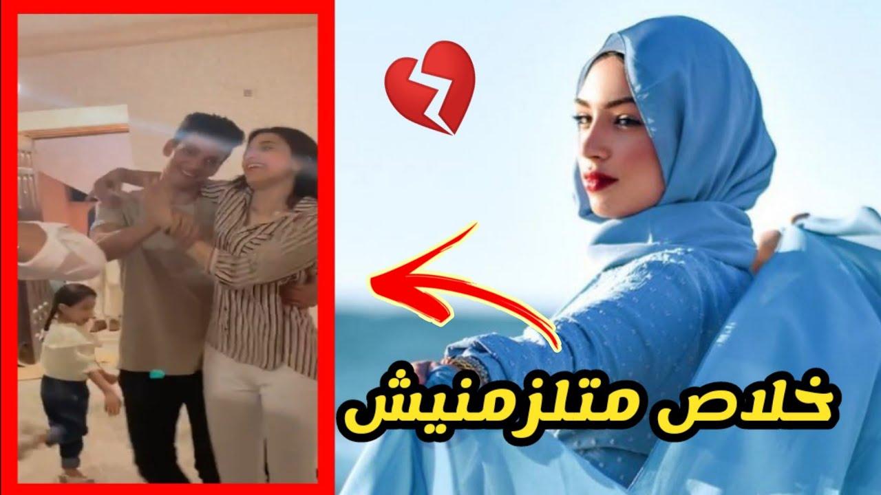 ريناد محمد مش فارق معاها محمد السيد اوعا - خلاص ميلزمنيش 😱 - YouTube