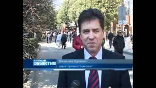 Праздник улицы Рузвельта 2010 (Ялта-ТВ)